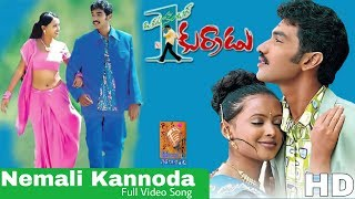 Nemali Kannoda Full Video Song 1080p HD || Okato Number Kurradu || Tarak Ratna, Rekha