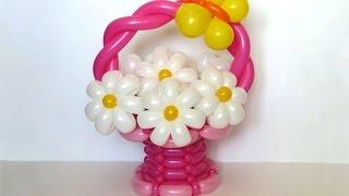 Корзина из шаров / Basket of balloons (Subtitles)(Как сделать корзинку с цветами (ромашками) из шаров для моделирования. How to make а basket with daisies of twisting balloons. Designed..., 2015-11-09T13:55:14.000Z)