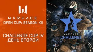 Warface Open Cup: Season XII. Challenge Cup IV , день 2