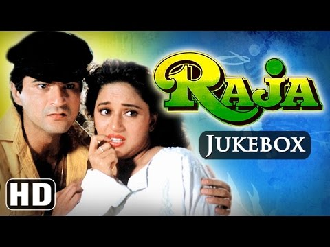 All Songs Of Raja {HD} - Sanjay Kapoor - Madhuri Dixit - Nadeem-Shravan Hits
