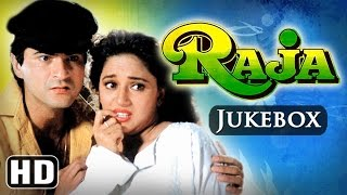 All Songs Of Raja {HD} | Sanjay Kapoor | Madhuri Dixit | Nadeem | Shravan Hits | 90's Superhit Song