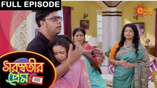 Saraswatir Prem - Full Episode 19 April 2021 Sun Bangla TV Serial Bengali Serial