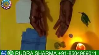 Original Vashikaran Mantra जो कभी फेल नहीं हो सकता   Indian Rituals