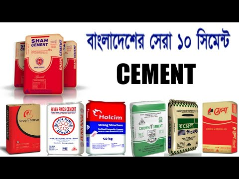 TOP 10 CEMENT COMPANIES IN BANGLADESH | CHANNEL 2K18 - YouTube