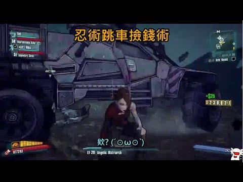 Leggy實況精華:ㄅㄉㄌㄉ癢癢小富翁 (2014/08/30)