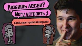 НАЙДИ СВОЮ ЛЮБОВЬ - JackBox Party Pack 4 Монстр ищет монстра