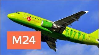 Российский самолет едва не разбился при аварийной посадке Москва 24