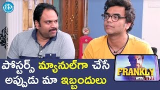 Anil & Bhanu About Thier Problems During Posters Designs || Frankly With TNR