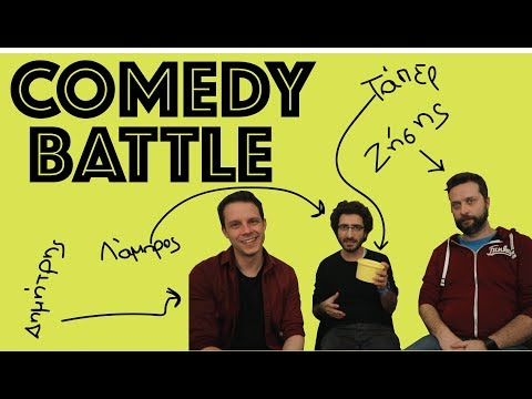 Comedy Battle    One on One