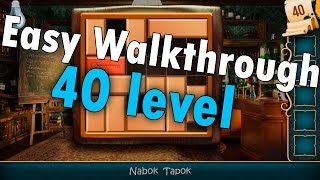 40 уровень 100 Дверей Дом головоломок прохождение