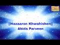 Hazaaron Khwahishen | Devotional | Ghalib By Abida Parveen
