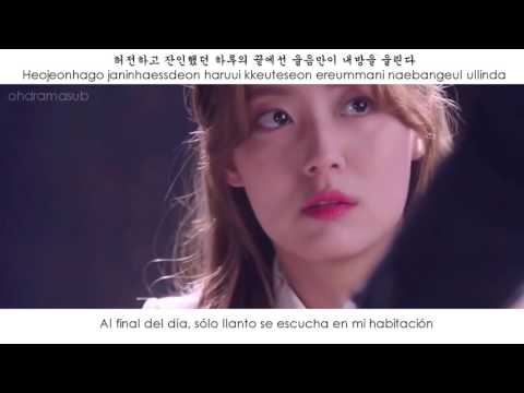 Ra.D - The Same Day (똑같은 날)[sub español + han + rom] Suspicious Partner OST