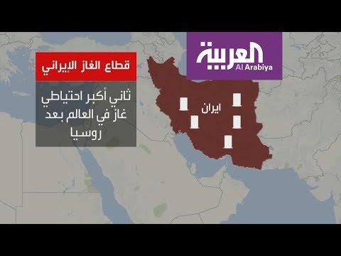 العراق يرفد إيران.. الغذاء مقابل الغاز  - نشر قبل 10 ساعة