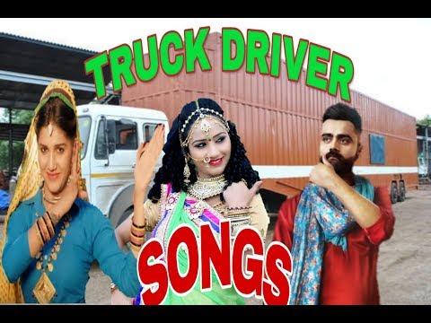 Truck Driver | New Haryanvi Song 2019 | Masoom Sharma Song 2019 | Pooja Hooda & Vishnu Fouji