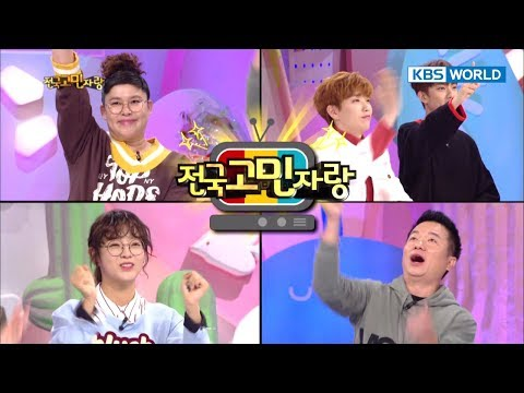 Sandeul&Gongchan(B1A4),Kim Mingue,Kim Sejeong,Seorin [Hello Counselor / SUB : ENG,THAI / 2017.10.23]