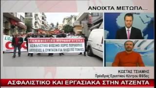 enatv 12 04 2016 deltio  ΚΩΣΤΑΣ ΤΣΙΑΜΗΣ