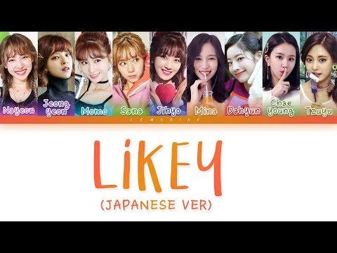 TWICE (트와이스) - LIKEY (Japanese ver.) [Color Coded Lyrics/Kan/Rom/Eng]