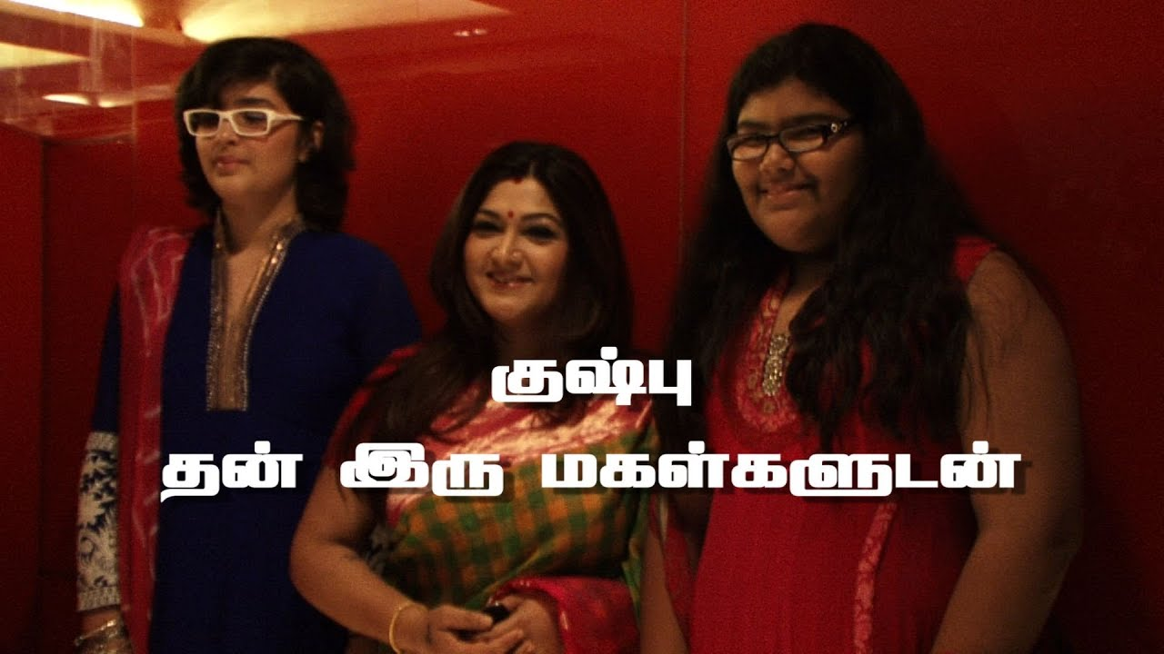 Kushboo Tamil Hot Great for the first time kushboo appeared with her two grown up