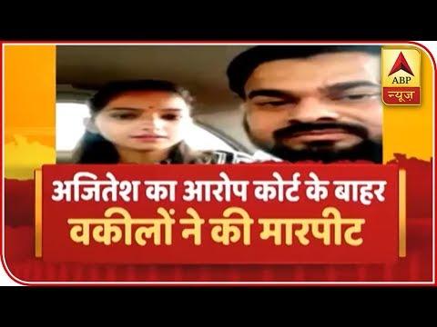 Ajitesh Kumar Beaten Outside Court By Advocates? | Samvidhan Ki Shapath | ABP News