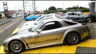 Completely focused on tuning rotary engine cars such as Mazda RX-7 ...