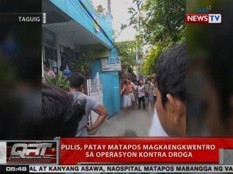QRT: Pulis, patay matapos magkaengkwentro sa operasyon vs. droga sa Taguig