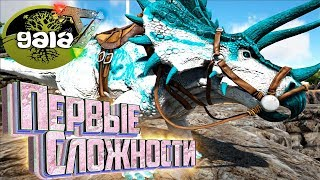 БОЖЕСТВЕННЫЙ ТРАЙК - ARK Survival GAIA Zombies #2