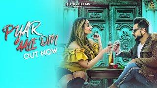 Pyar Aale Din Maanick Vig Free MP3 Song Download 320 Kbps