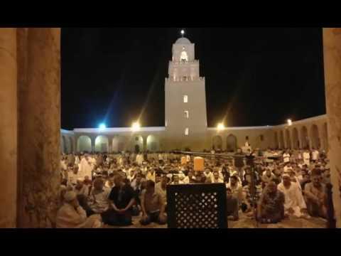 صلاة التراويح من جامع عقبة بن نافع القيروان تونس ليلة 4 رمضان 1438-2017