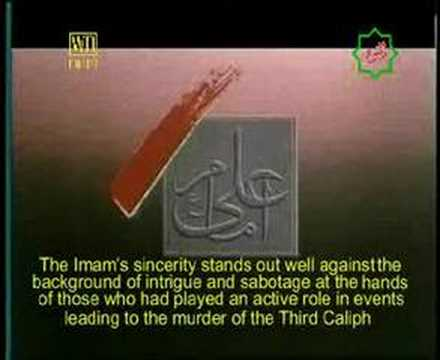 islamic movie imam ali as part 001 youtube