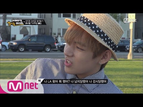 [STAR ZOOM IN] How BTS V does Freestyle rap (Embarrassing alert) 160429 EP.77