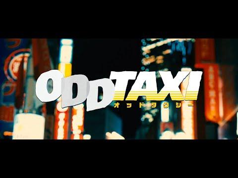 スカートとPUNPEE『ODDTAXI』Official Music Video(TVアニメ「オッドタクシー」オープニングテーマ)
