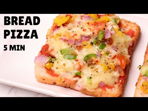 BREAD PIZZA ON TAWA in 5 Minutes   Lockdown Recipes At Home   Easy Bread Pizza