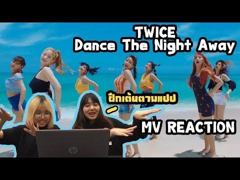 TWICE - Dance The Night Away MV Reaction | NUGIRL TV - วันที่ 11 Jul 2018