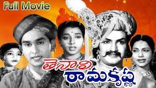 Tenali Ramakrishna Full Length Telugu Movie    DVD Rip..