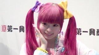 モデルで歌手のきゃりーぱみゅぱみゅさん(19)が1日、都内で行われた第...