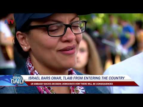 Israel Bars Omar Tlaib From Entering The Country - Your News From Israel