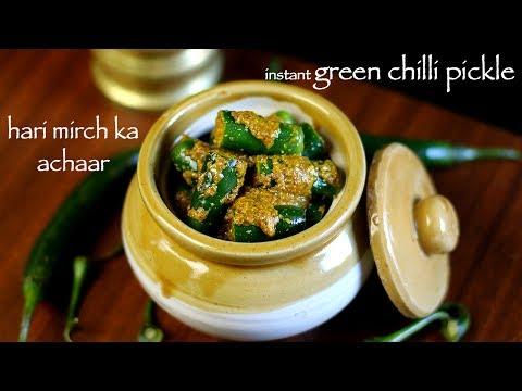 chilli pickle recipe   hari mirch ka achar   green chilli pickle   mirchi ka achar   mirchi char