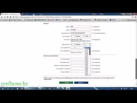 Как зарегистрировать кошелек EasyPay