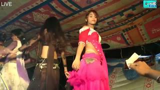 #भोजपुरी नाच देहाती-हमरा के तड़पा के तू का पइब ए रजऊ घरे अइब की ना अइब