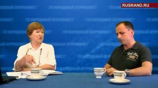 Константин Семин. ТВ 'Народный журналист' №49 от 28.07.2017. «Пропаганда»