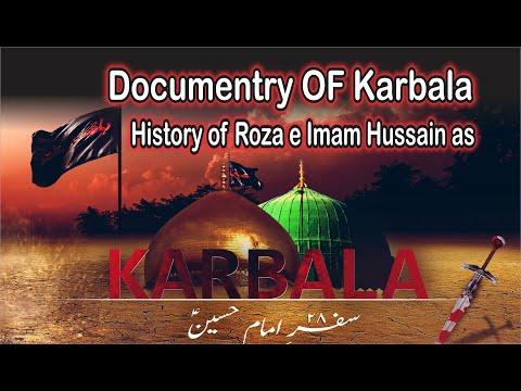 History of Roza e Imam Hussain as...
