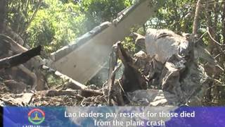 Lao NEWS on LNTV: Lao leaders pay respect for those died from the plane crash.19/5/2014