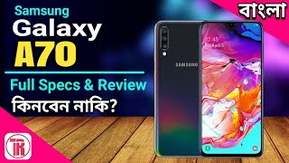 Samsung Galaxy A70 full specification review bangla |Specs, camera, Price|My Honest Opinion & Review