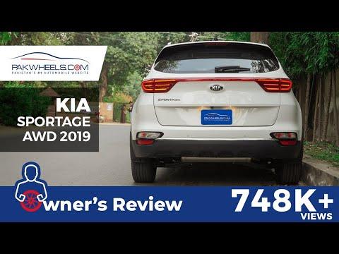 KIA Sportage 2019 AWD Owner's Review: Specs & Features | PakWheels