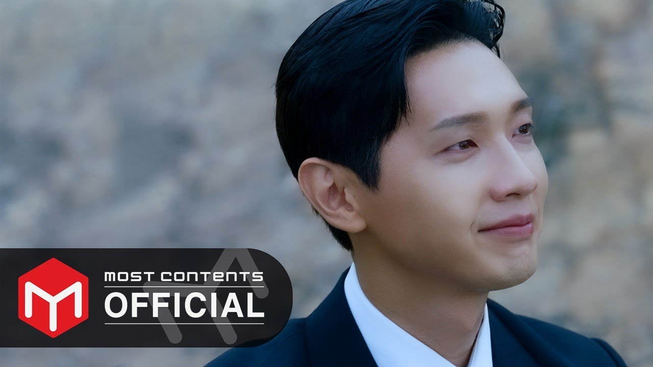 [M/V] 임영웅 - 사랑은 늘 도망가 :: 신사와 아가씨(Young Lady and Gentleman) OST Part.2