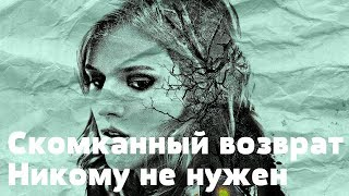 Обзор фильма Ужас Амитивилля: Пробуждение (2017)