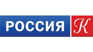 """Телеканал """"Культура"""" уходит из аналогового вещания"""