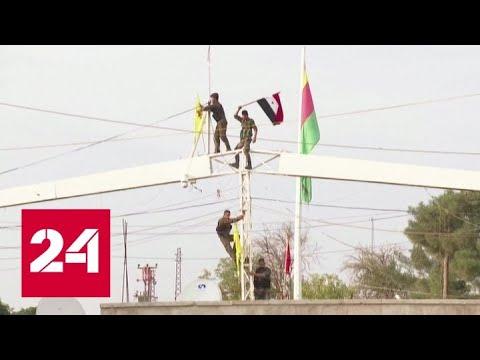 Смотреть фото Советник Эрдогана рассказал о согласованных с США границах зоны безопасности - Россия 24 новости Россия