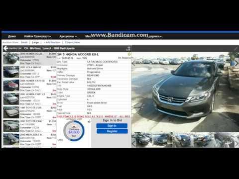 Новые и бу авто хонда аккорд в украине. Продажа honda accord. Удобный поиск по объявлениям поможет вам быстро и легко купить honda accord по выгодной цене на автобазаре.