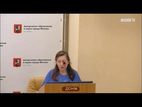 597 школа САО рейтинг 248 (381) Миловидова ЕВ главный бухгалтер 0% не аттестация ДОНМ 25.06.2019